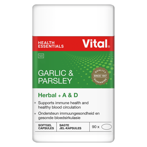 Vital Garlic & Parsley Flavoured Capsules 100 Pack